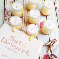 sato dessert custard pudding